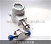 HRP1002/3-SE佛山卫生型液位变送器|卫生型表压变送器|卫生型绝压变送器