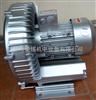 2QB410-SAH06低噪音高压鼓风机,环保型高压鼓风机
