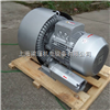 2QB720-SHH47东三省粮食取样机、采样器高压风机