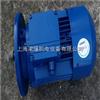 MS8024台州紫光电机,清华紫光刹车电机
