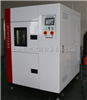 LHCJ上海高低温冲击试验设备
