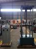 山东电梯钢丝绳弯曲疲劳试验机质量第一服务至上
