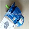 ms90s-6(0.75kw)ms90s-6(0.75kw)紫光电机-清华紫光电机