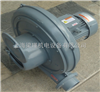 TB150-10TB150-10(7.5KW)-大风量透浦式鼓风机-TB离心风机
