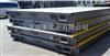 SCS-C60吨数字式电子汽车衡