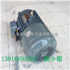 50HP-6直销中国台湾富田电机AEEF-50HP-6(37KW)