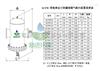 螺旋微泡集污器参数分析螺旋脱气除污器