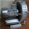 2QB420-SHA31(1.5KW)梁瑾低噪音高压风机-梁瑾旋涡气泵-梁瑾环形风机
