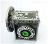 NMRW050-60紫光NMRV涡轮减速机-台州清华蜗杆减速机