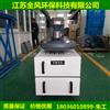 砂带磨削集尘机砂带机配套用吸尘器台湾志伟砂布环带研磨集尘机