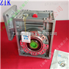 NMRW075-50蜗轮蜗杆减速机NMRW075-清华紫光蜗杆减速机