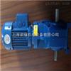 KCAF37中研紫光齿轮减速机-减速电机-KCAF37