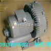 DG-200-16台湾高压鼓风机,DG-200-16(0.4KW)