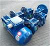 UDT020UDT020无极变速机-无极变速器-UD无极变速机工厂批发