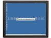 领数19寸智能工控人机界面,WINCE工业平板电脑