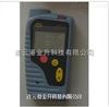 正品带煤安证CHT1000一氧化碳气体报警仪厂家直销价,江苏一氧化碳CHT1000检测仪